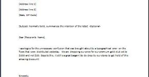 Inform Letter