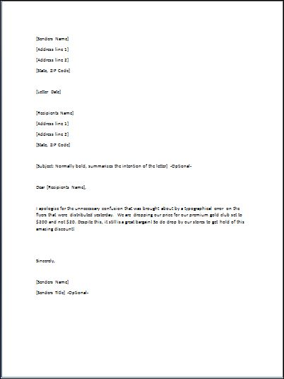Sample Inform Letter Template | Formal Word Templates