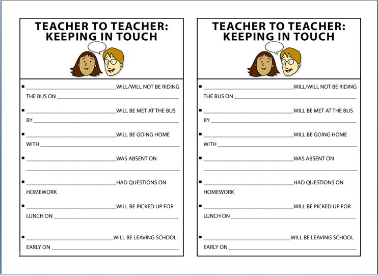 Teacher to Teacher Communication Sheet