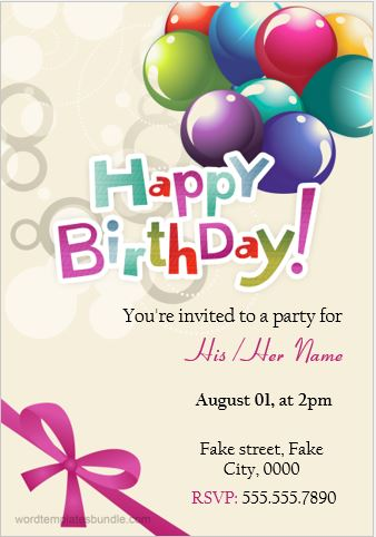 Birthday Party Invitation Cards for MS Word | Formal Word Templates