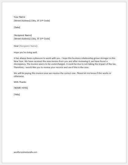Invoice correction letter for being undercharged