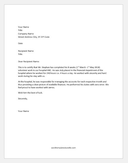 Proof Of Volunteer Work Letter Template from wordtemplatesbundle.com